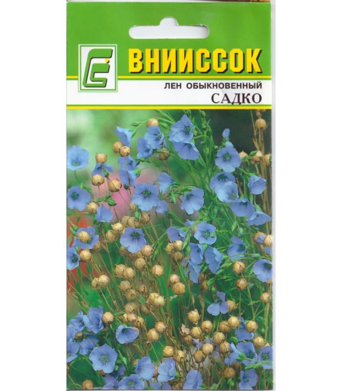 Лен крупноцветковый Садко