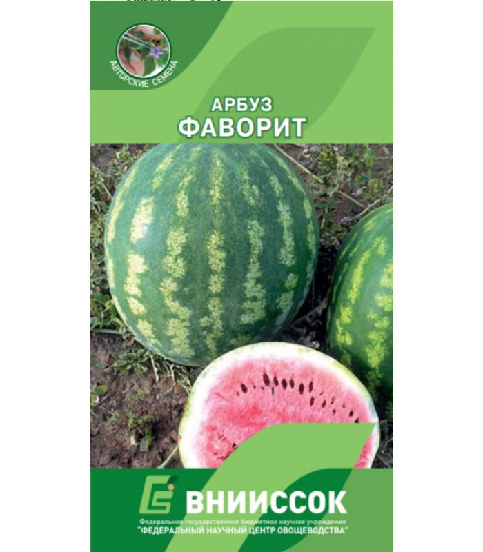 Арбуз Фаворит