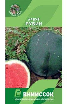 Арбуз Рубин
