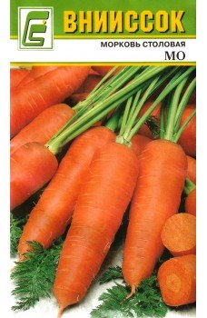 Морковь Столовая МО