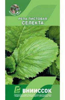 Репа листовая Селекта