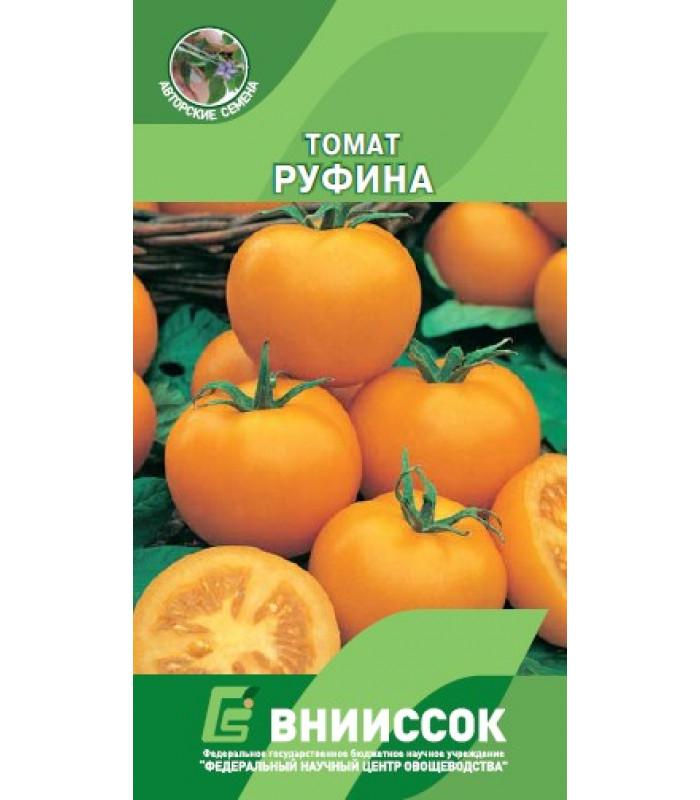 Томат РУФИНА