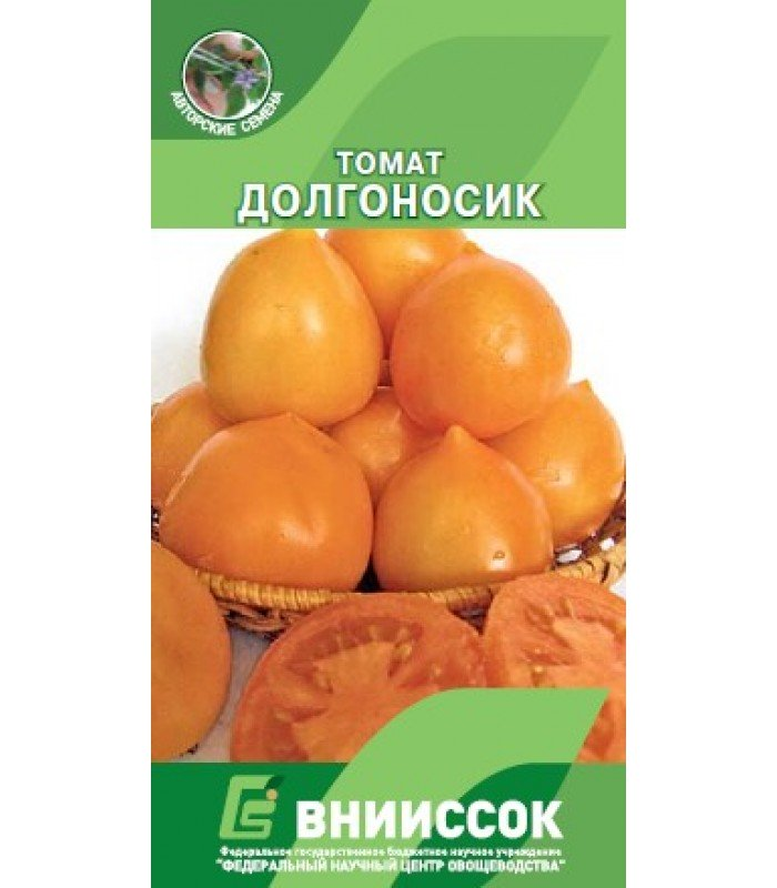 Томат Долгоносик