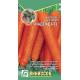 Морковь столовая Надежда F1