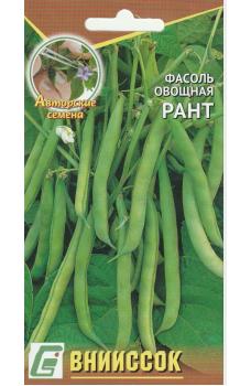 Фасоль овощная Рант